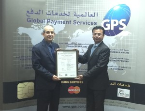 GPS is accredited for PCI – DSS certificate